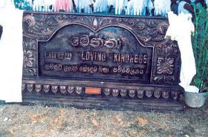 Sathara Brahma Viharana 08