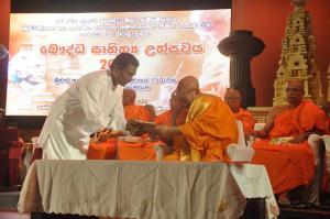 TheAnnual Buddhist Literature Festival 2