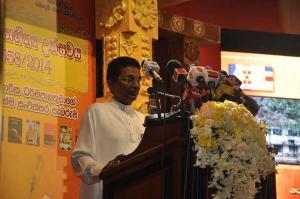 TheAnnual Buddhist Literature Festival 4