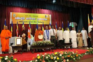 TheAnnual Buddhist Literature Festival 6