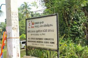 Jagath Sumathipala - Dining room donation for Dompe Bandaranayake Elders Home 2018 01