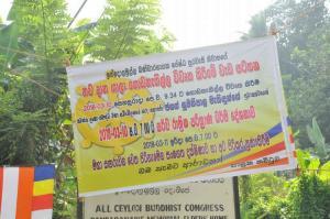 Jagath Sumathipala - Dining room donation for Dompe Bandaranayake Elders Home 2018 02