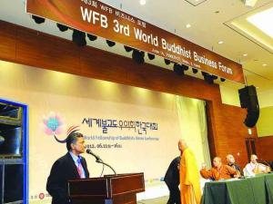 WFB Korea 3