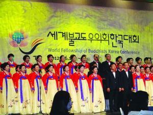 WFB Korea 6