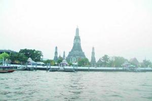 WFB Thailand1