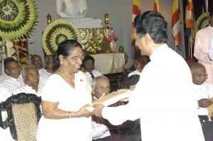 commision sabha 12