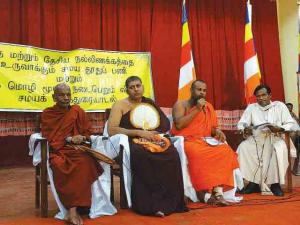 Tamil Buddhist Society in Jaffna 2