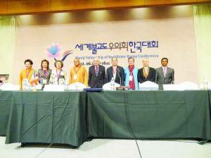 WFB Korea 10