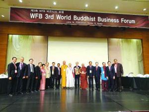 WFB Korea 4