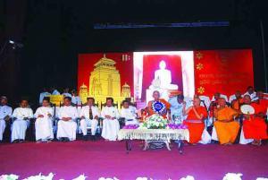 Ananda College2